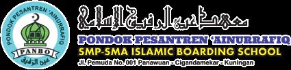 Pondok Pesantren 'Ainurrafiq Kab. Kuningan